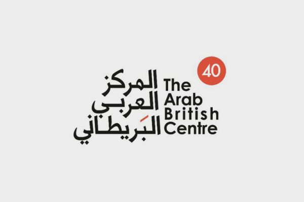 Arab British Centre