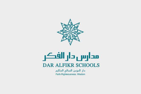 Dar Al Fikr School